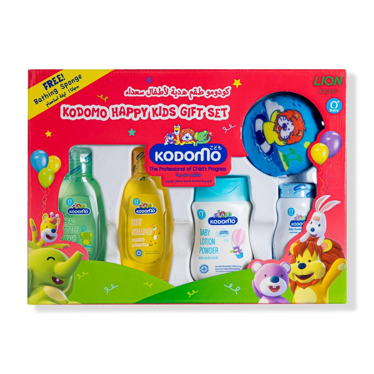 Kodomo Baby Gift Set Medium (5 pcs)