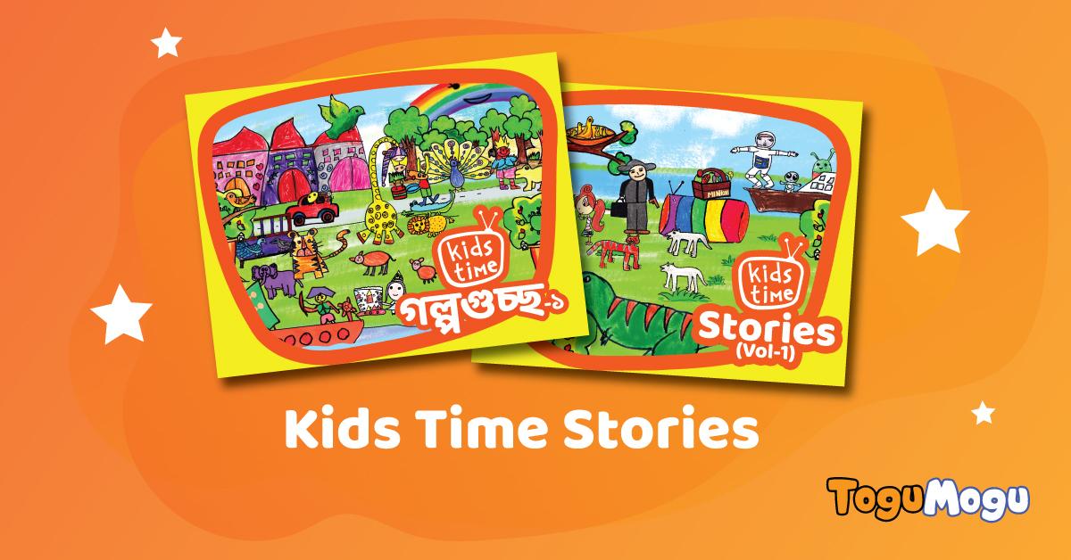 Kids time story series(set)