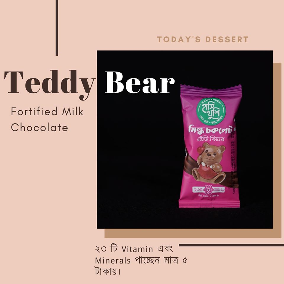 Hashi Khushi Milk Chocolate Teddy Bear