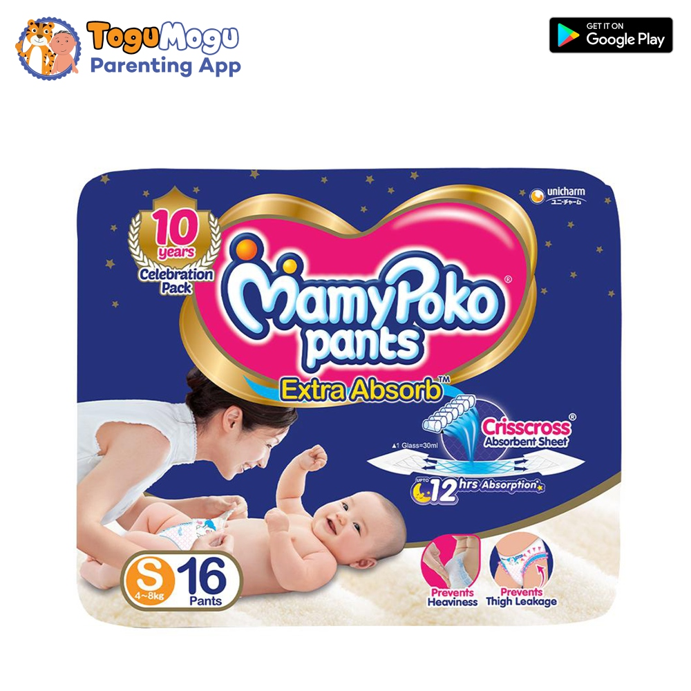 MamyPoko Pants S-16 Pcs  (4-8kg)