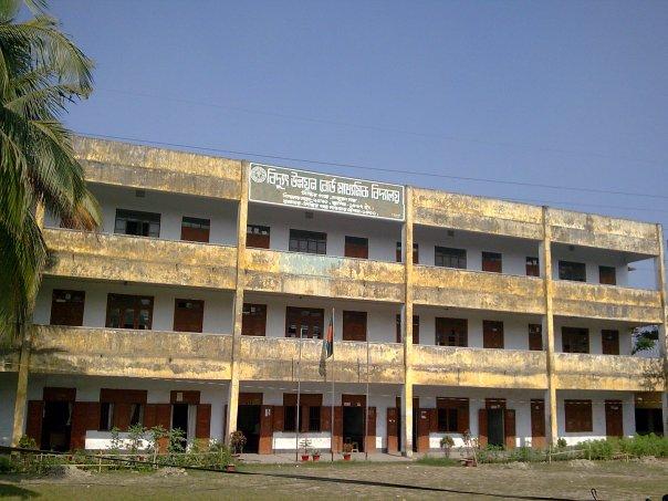 PDB Secondary School, Siddhirganj