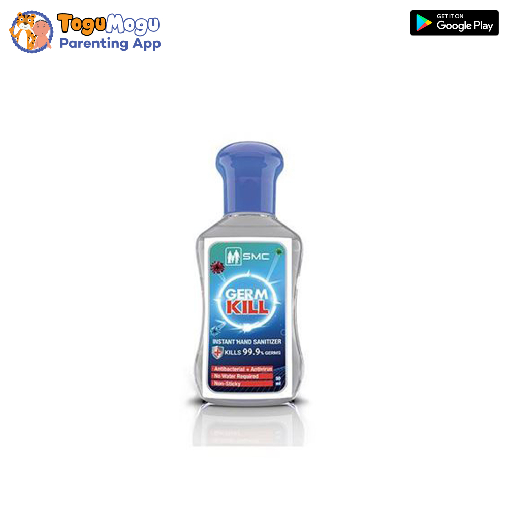 SMC Germ Kill Instant Hand Sanitizer (Container) - 50 ML
