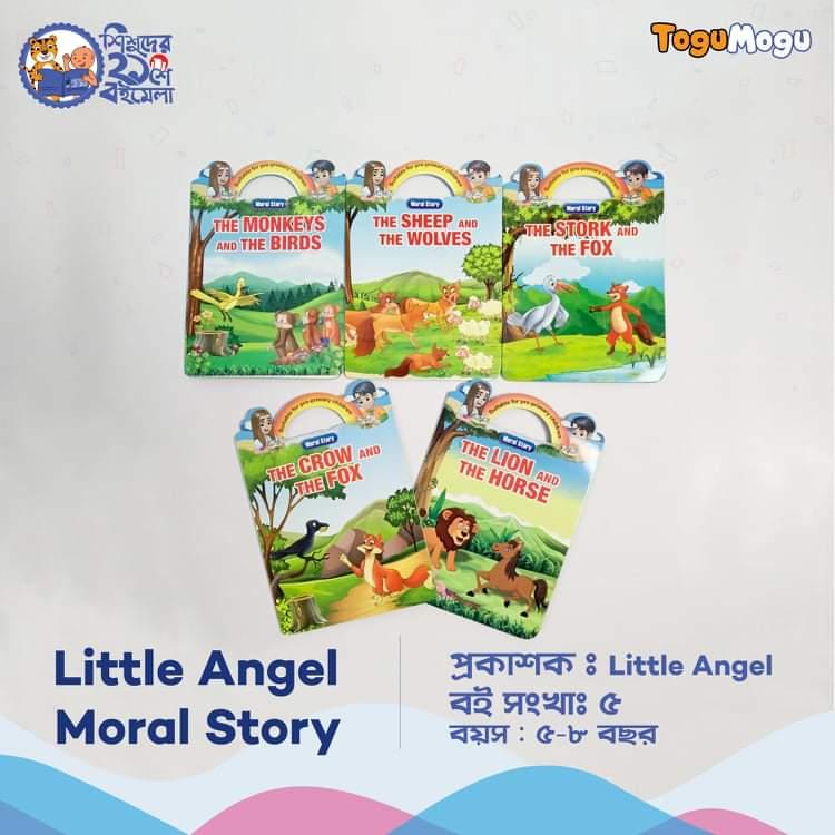 Little Angel Moral Story 2