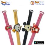 ABC Kids Sanitizer Wristband (Girls)