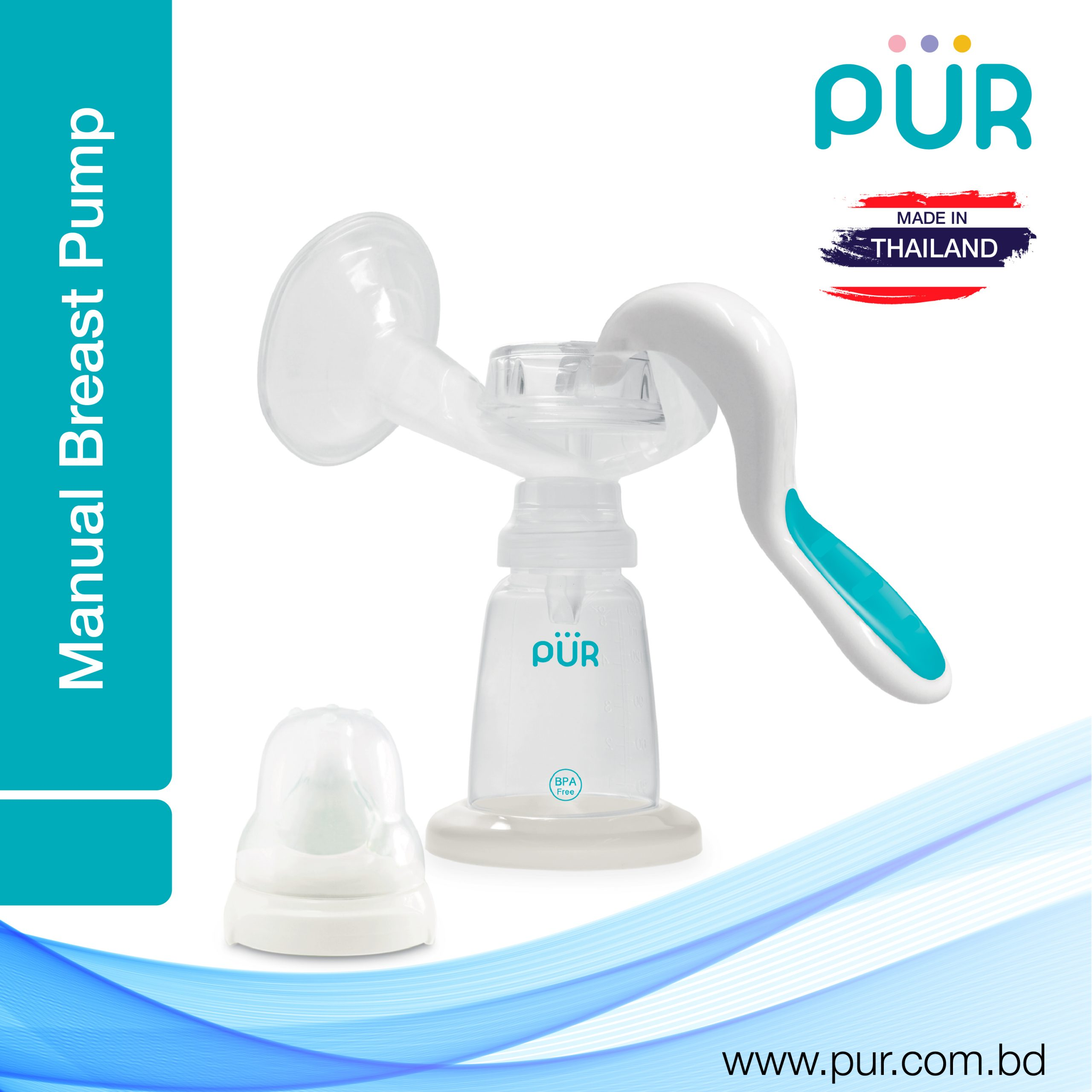 Pur Manual Breast Pump (6206)