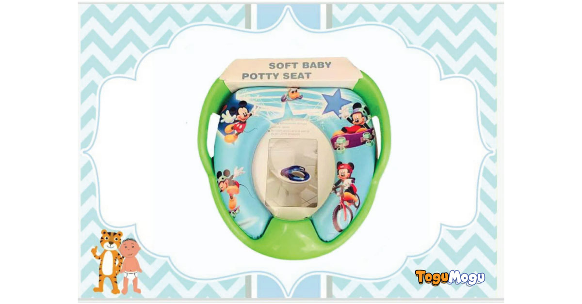 MotherCare Comfi Trainer With Handles (Potty Trainer/Toilet Seat)