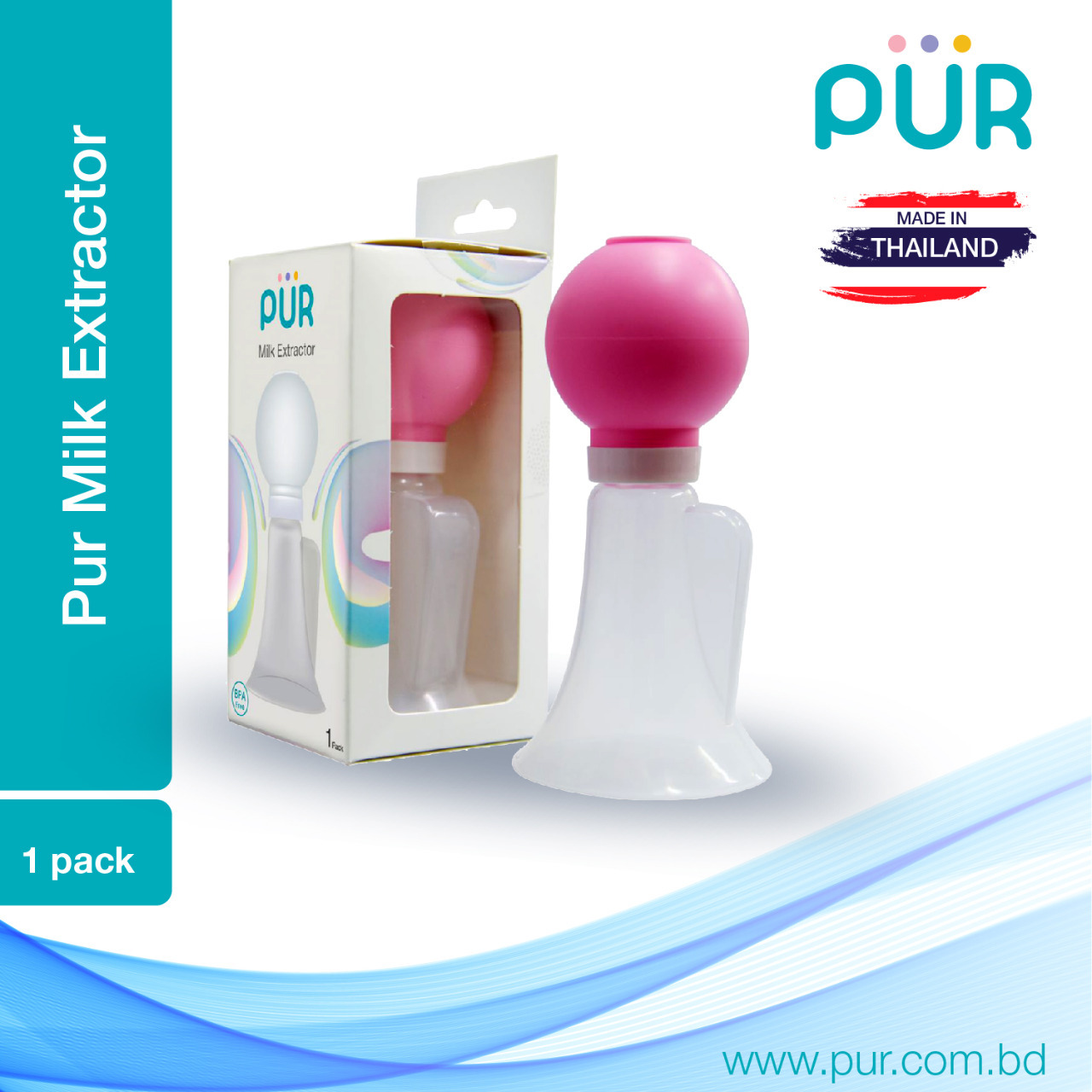 PUR Milk Extractor (Breast Pump) – (6205)