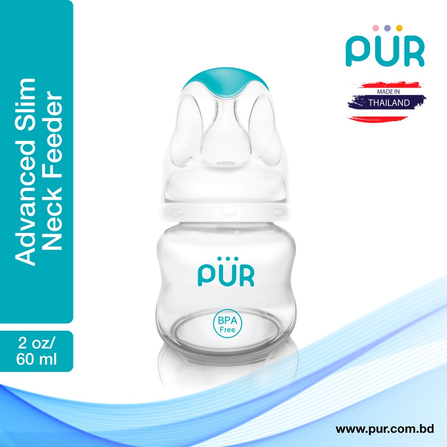 Pur Advanced Slim Neck Bottle 2 oz/60 ml. (1800)