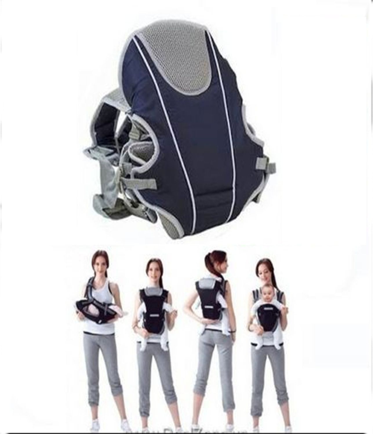 MotherCare Baby Carrier (4 way)