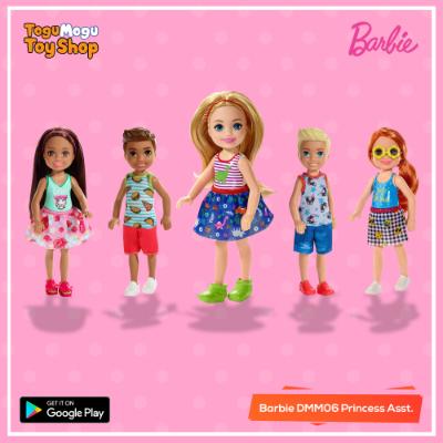 Barbie DWJ33 Club Chelsea Doll