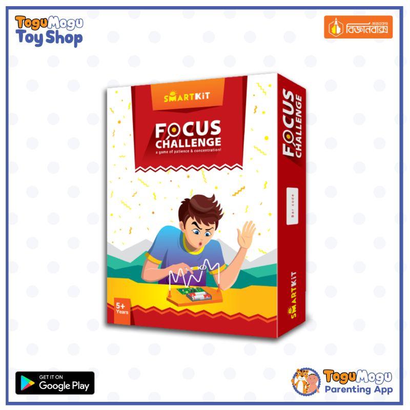 BigganBaksho Focus Challenge