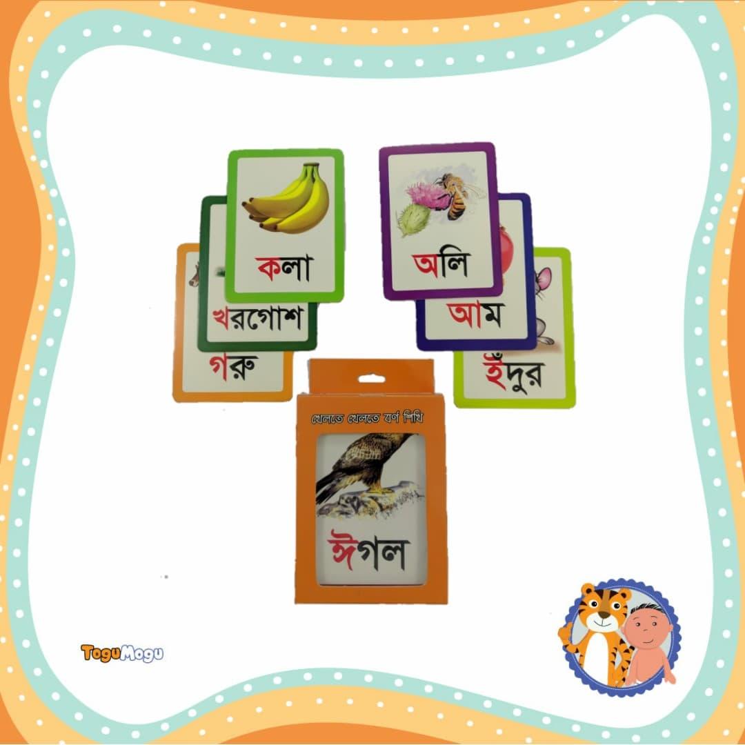 Flash cards Bornomala