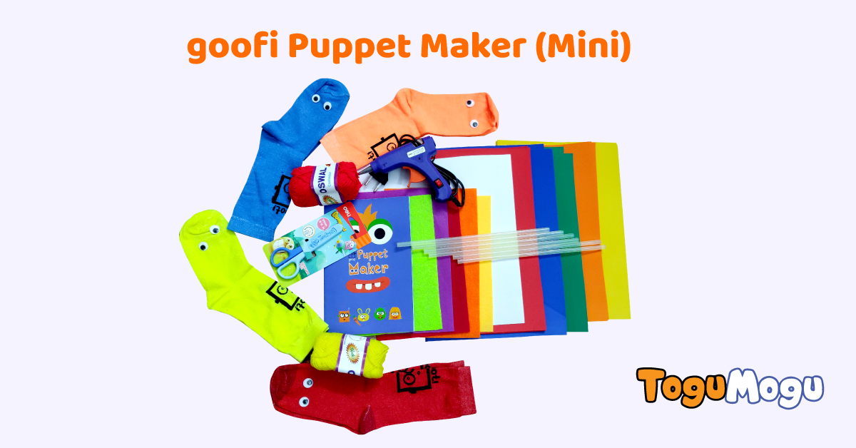 Goofi Puppet Maker (Mini)