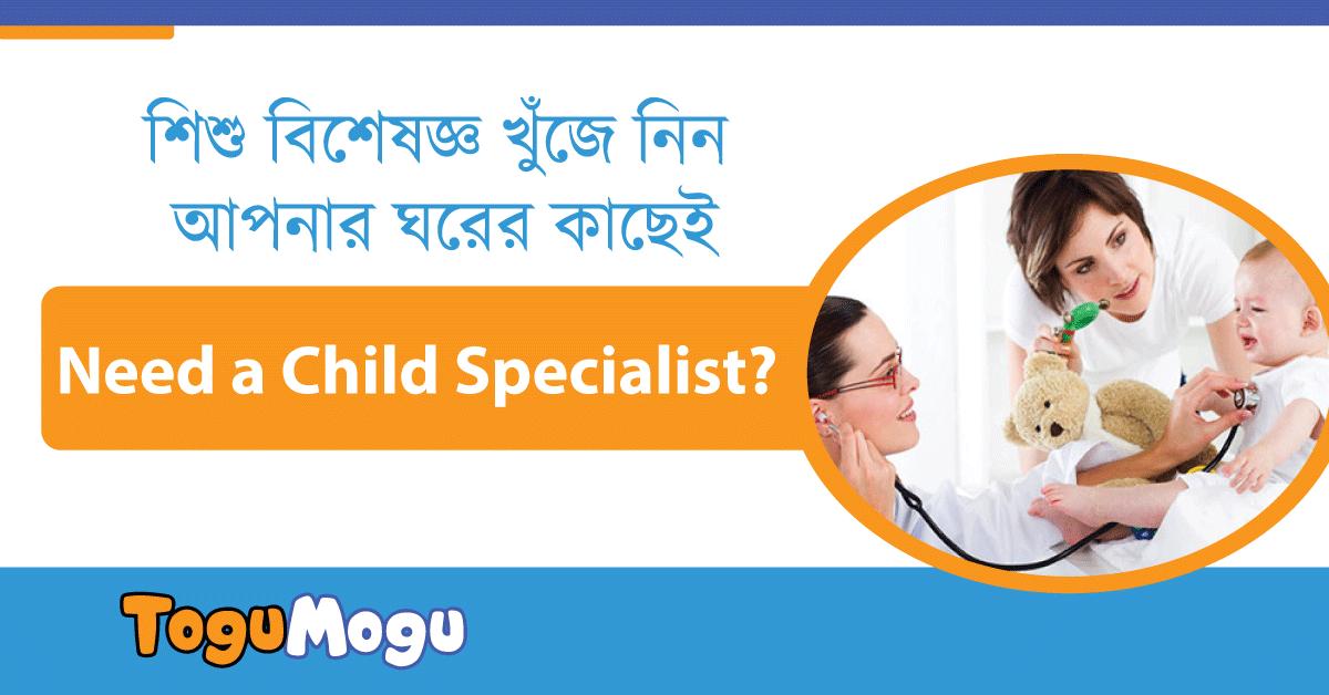Consult Child Specialist