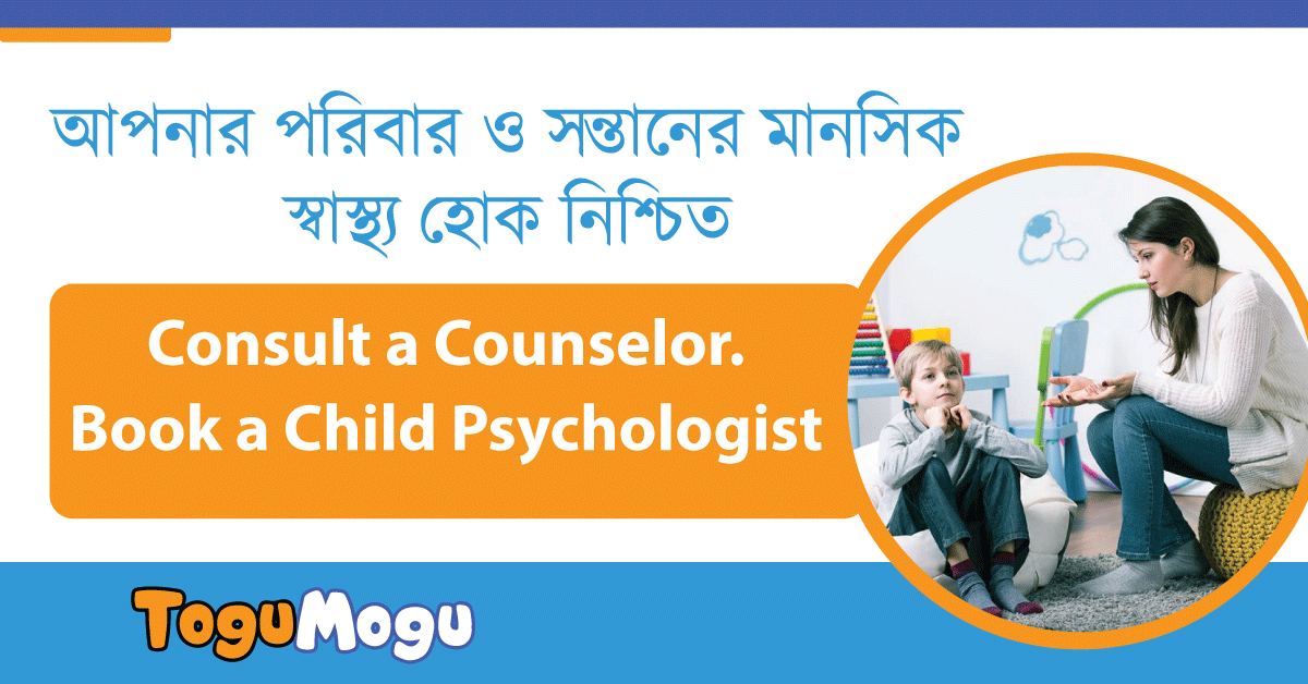 Parent & Child Counseling