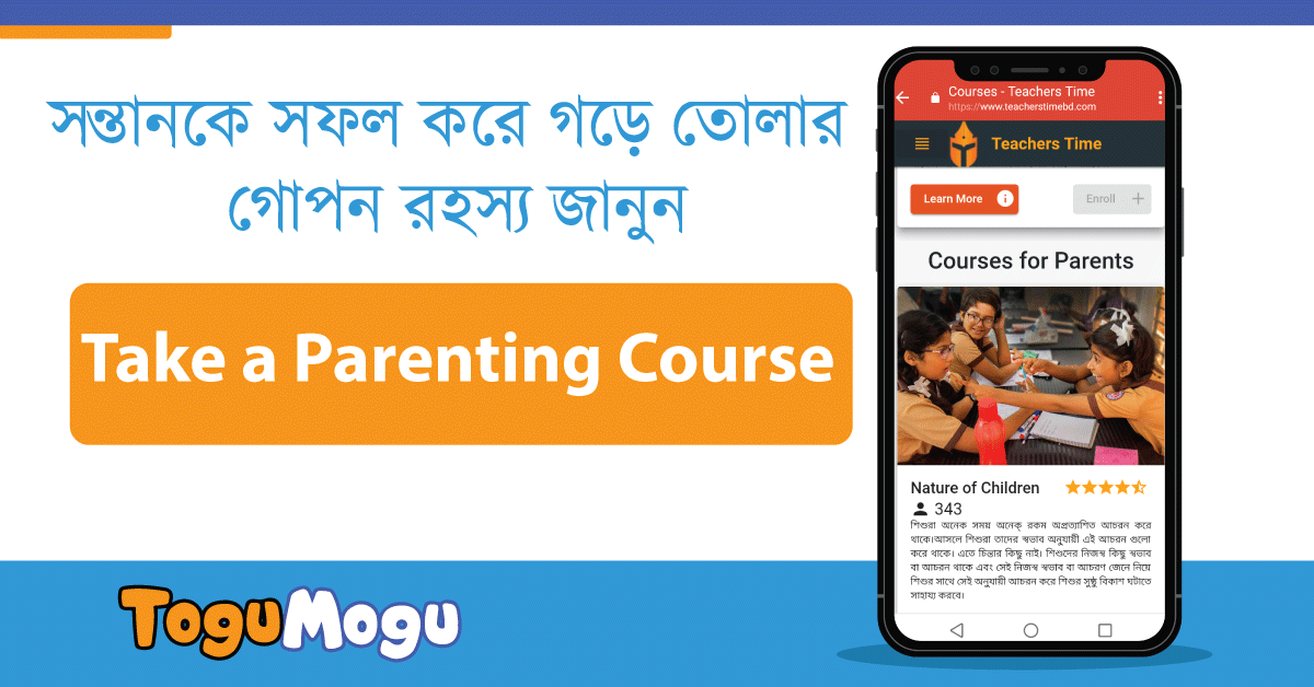 Take Parenting Course