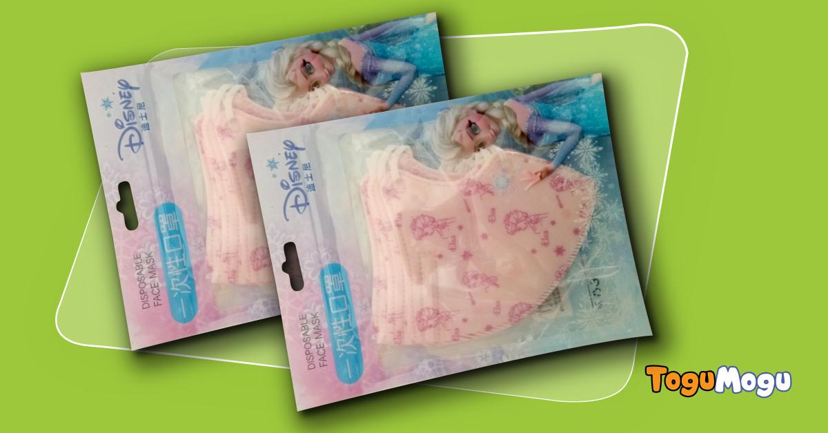 Elsa Disney Baby Mask (10Pcs-in-1 Packet)