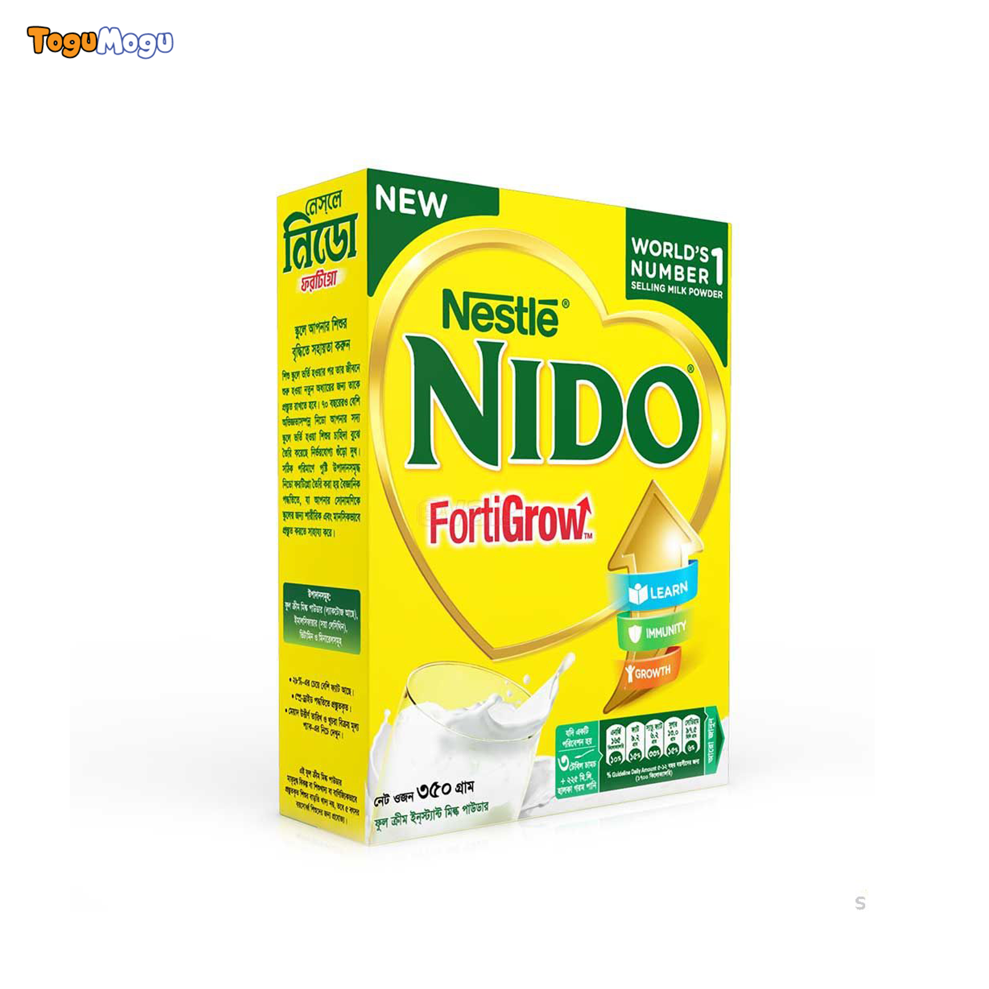 NIDO Fortified BIB 350g