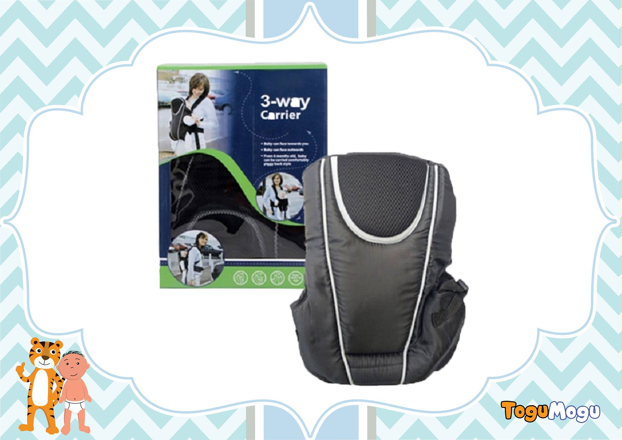 Mothercare Baby Carrier (3-way)