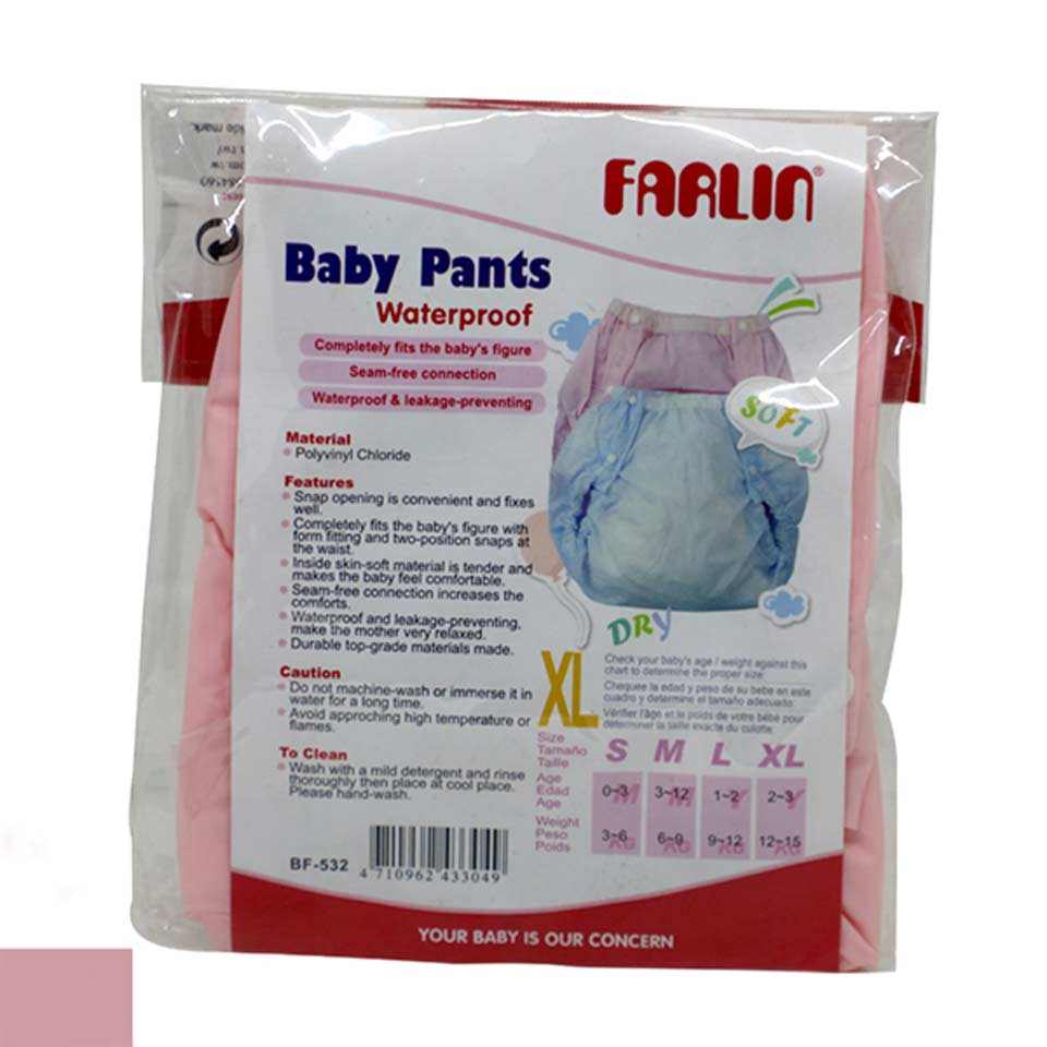 Farlin Waterproof Vinyl Diapers pants - S M L XL (BF532)