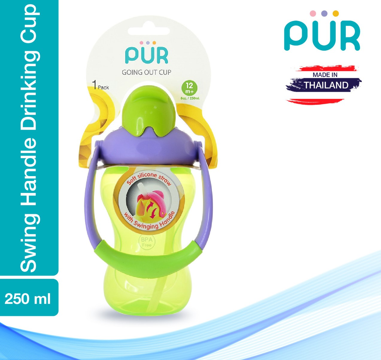 PUR Go'in Out Cup 8oz. / 250ml. (9007)