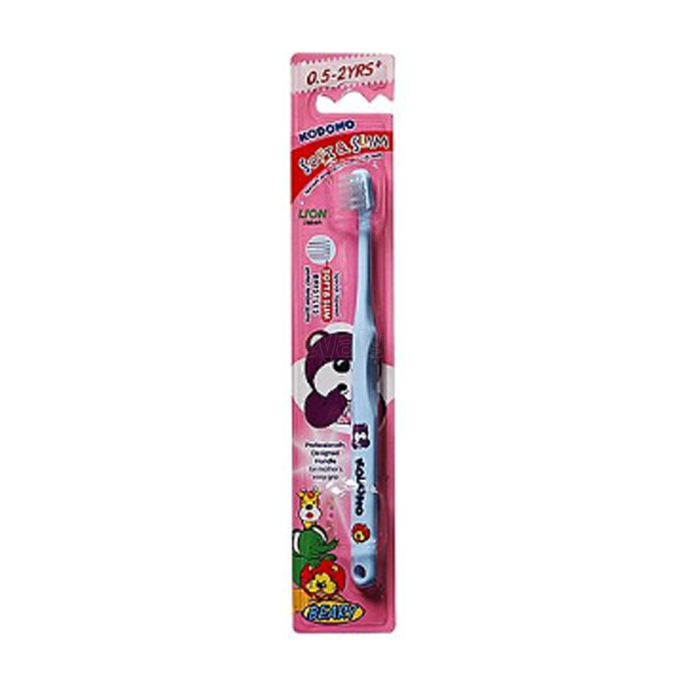 Kodomo Baby Tooth Brush (0.5-2 Years)