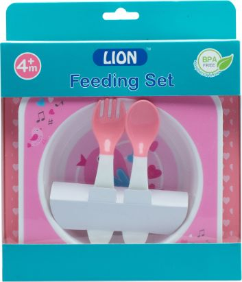 LION FEEDING SET SMALL (FORK, SPOON, & BOWL SET)