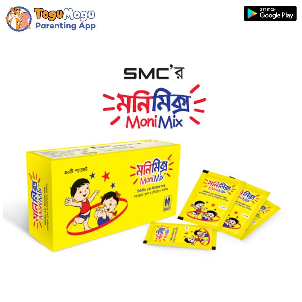 SMC Monimix - 1 Box