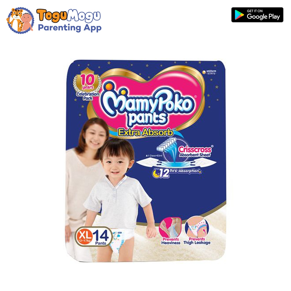 MamyPoko Pants XL-14 Pcs(12-17kg)