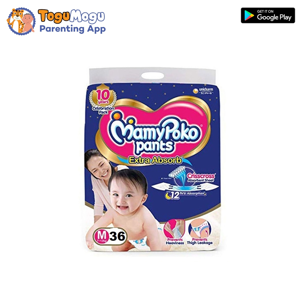 MamyPoko Pants M-36 Pcs(7-12kg)