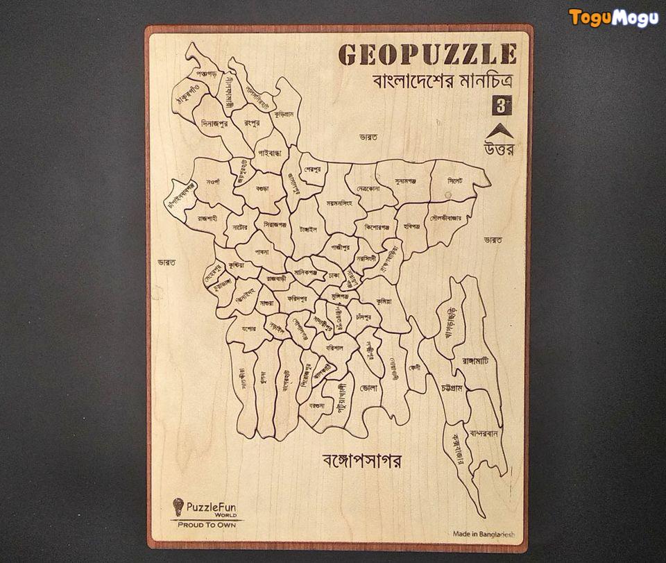 Puzzle Fun Magnetic Puzzle BD (Bangla Language)