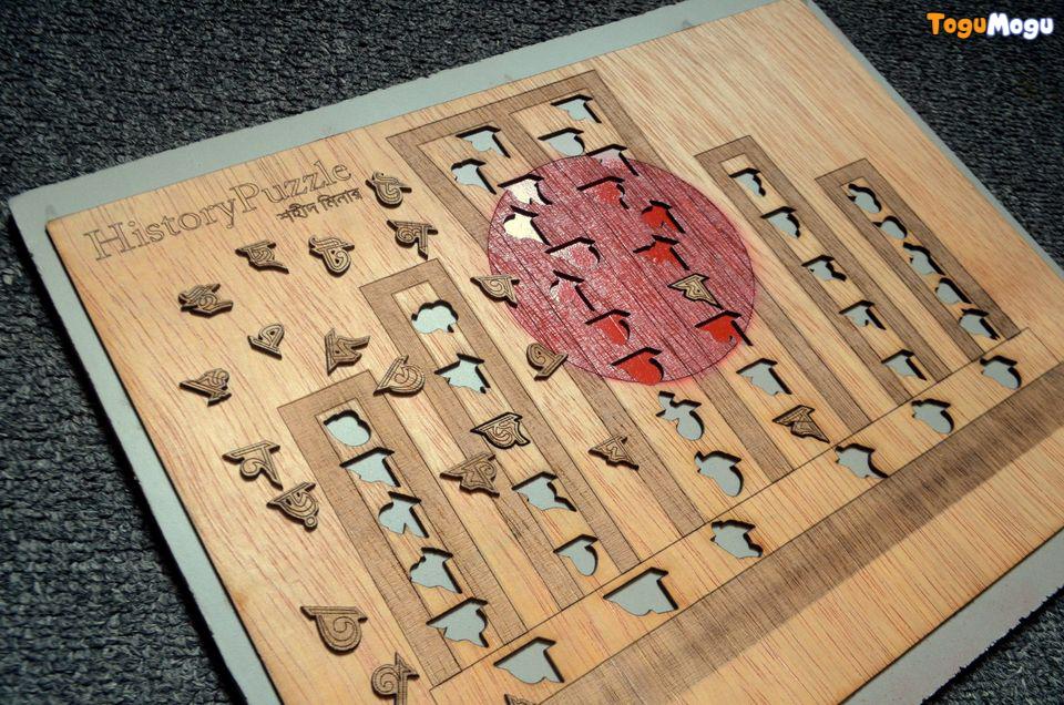 Puzzle Fun বাংলা বর্ণমালা Puzzle
