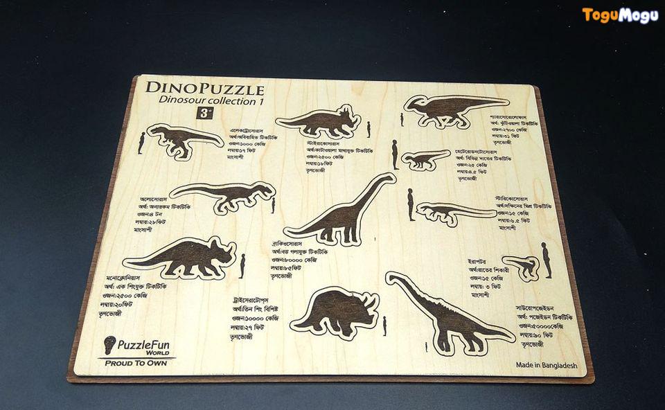 Puzzle Fun Dino Puzzle
